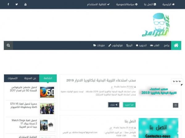 3abodllbrameg.blogspot.com