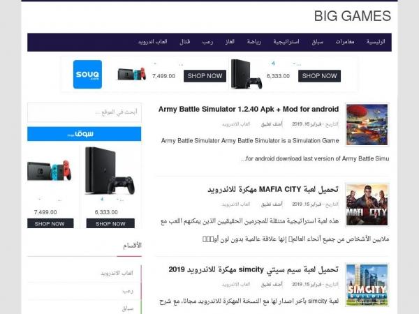 appagamesstore.blogspot.com