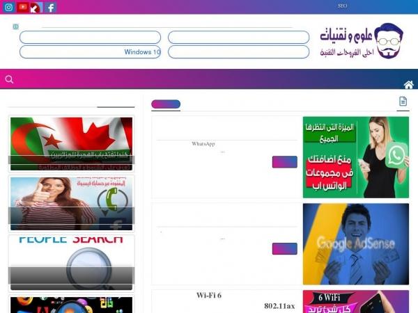 arabes1.com