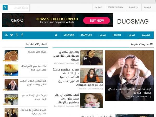 compo-blogg.blogspot.com