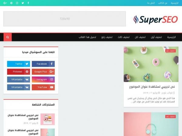 fire-superseo.blogspot.com