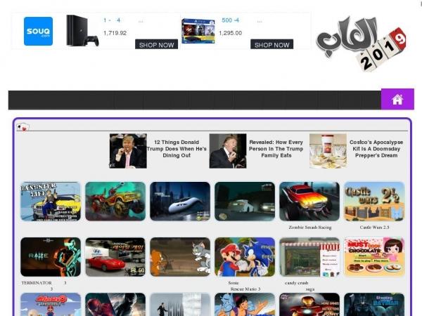gamesflash2019.blogspot.com