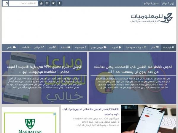 igli5.com