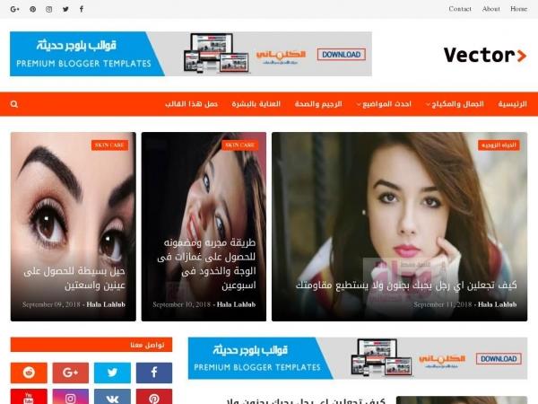 kalabani-vector.blogspot.com