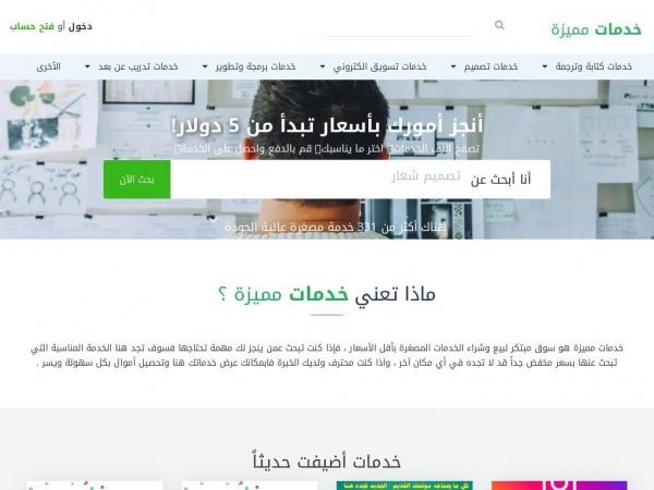khadamatt.com