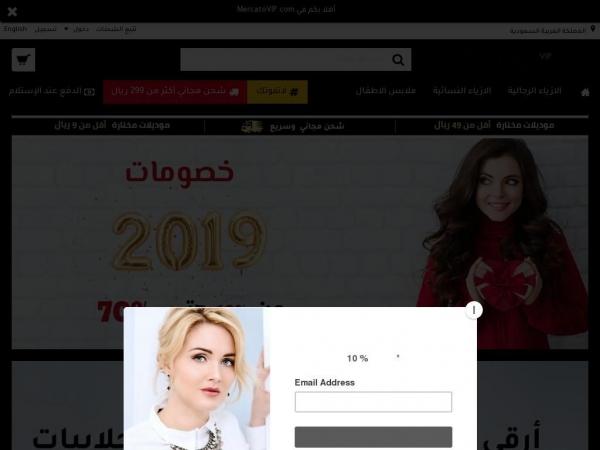 mercatovip.com