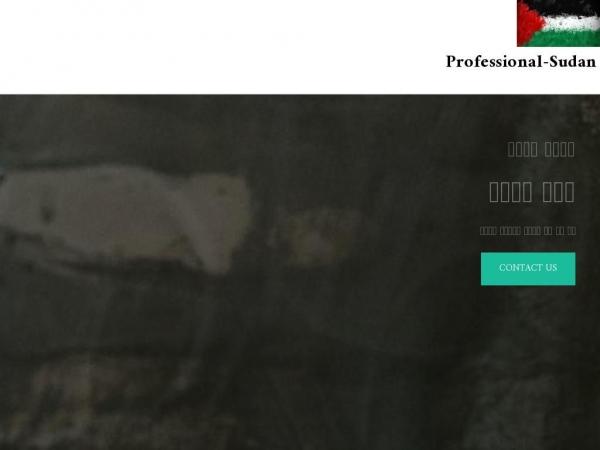 pro-sudan.site123.me