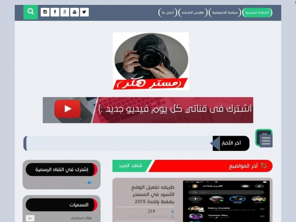 sabryhk.blogspot.com